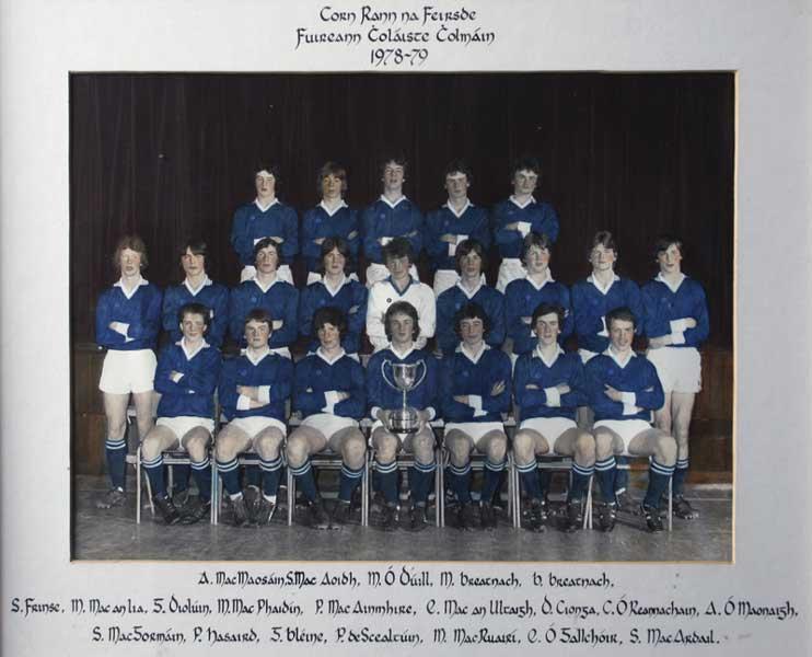 CORN-RANN-NA-FEIRSDE-1978-7